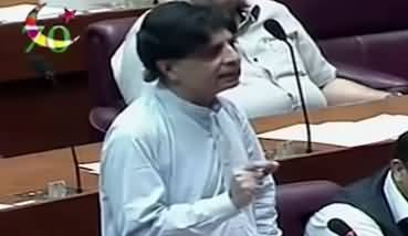 Chaudhry Nisar's Speech in National Assembly (Bashing His Own Govt) - 20th September 2017