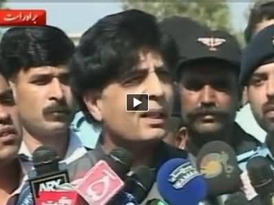 Chaudhry Nisar Talking to Media After Bomb Blast in Rawalpindi