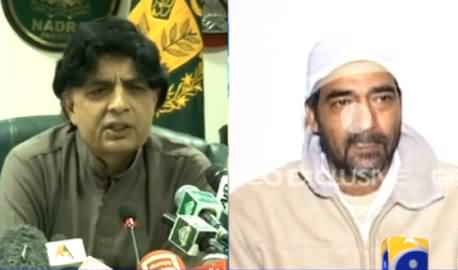 Chaudhry Nisar Telling What Govt Has Decided About Saulat Mirza's Hanging