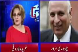 Chaudhry Sarwar Response on Leaked Video of Pervez Elahi & Jahangir Tareen