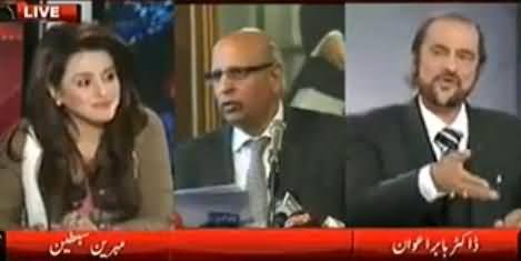 Chaudhry Sarwar's Charge Sheet Against PMLN Govt - Listen by Dr. Babar Awan