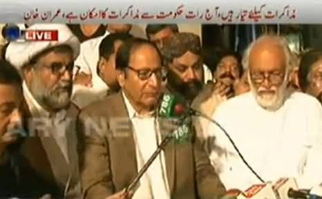 Chaudhry Shujaat Hussain Talking to Media After Meeting with Govt's Delegations