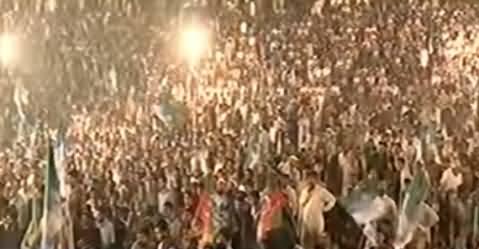 Check Amazing Crowd At PTI Jalsa Attock During Imran Khan Speech