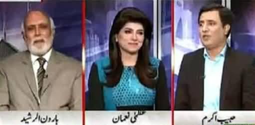 Check Haroon Rasheed's Reaction When Habib Akram Criticizes Imran Khan's Language