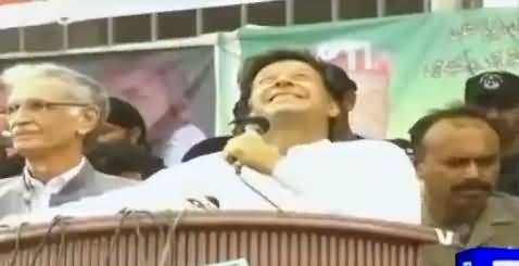 Check Imran Khan's Reaction When Rain Started During His Speech in Bannu