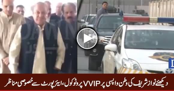 Check Nawaz Sharif's VVIP Protocol on His Return To Pakistan