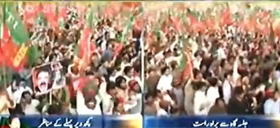 Check Out The Crowd In PTI Jalsa at Ayub Stadium Quetta