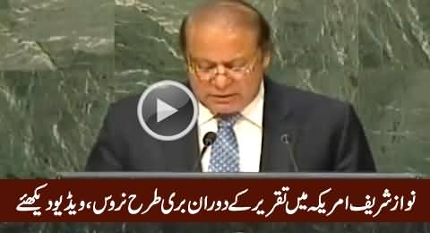 Check Out the Nervousness of PM Nawaz Sharif During His Speech in US