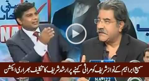 Check Painful Reaction of Arshad Sharif When Sami Ibrahim Called Nawaz Sharif As Marasi
