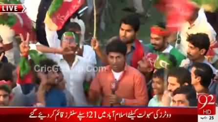 Check Passion Of Students in PTI Jalsa Multan, Chanting Go Nawaz Go