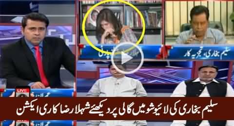 Check Reaction of Shehla Raza When Saleem Bukhari Used Abusive Word in Live Show