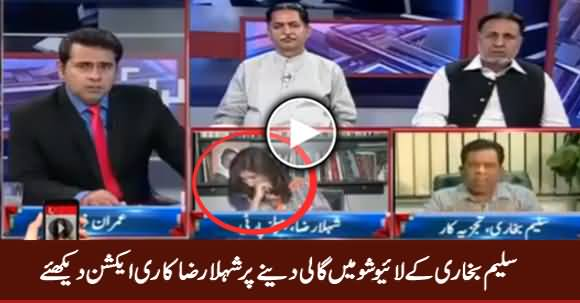 Check Shehla Raza's Face Reaction When Saleem Bukhari Abused In Live Show