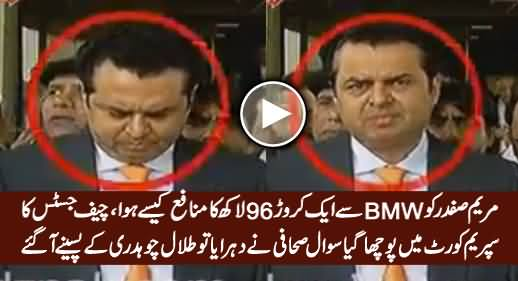Check Talal Chaudhry's Reaction When Journalist Asked Question About Maryam Nawaz's BMW
