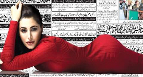 Check The Ad of Mobilink in The Newspapers of So-Called Islamic Republic of Pakistan