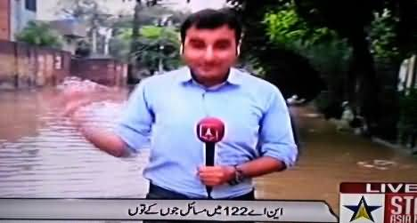Check The Condition of Ayaz Sadiq's Constituency (NA-122) After Rain