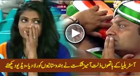 Check The Crying Faces of Indian Audience After India's Defeat By Australia in Semi Final