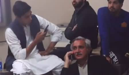 Check The Faces of Jahangir Tareen And His Son After Defeat in NA-154