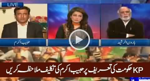 Check The Pain of Habib Akram When Haroon Rasheed Praised KPK Govt