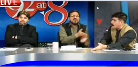 Check The Reaction of Ali M Khan When PMLN & PPP Representative Exposing Each Other