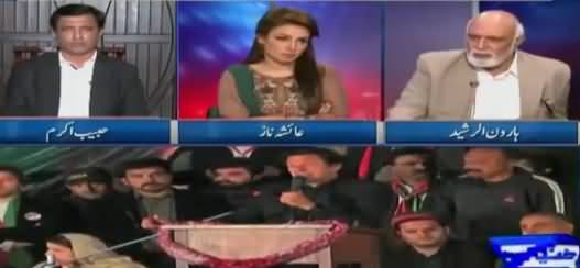 Check The Reaction Of Haroon Rasheed When Habib Akram Taunts Him