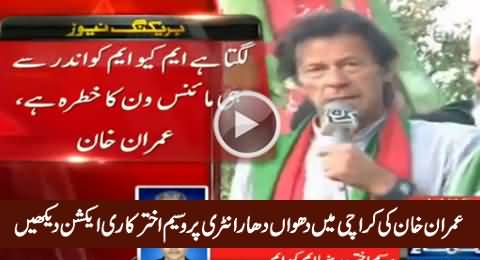 Check The Reaction of MQM's Waseem Akhtar on Imran Khan's Entry in Karachi