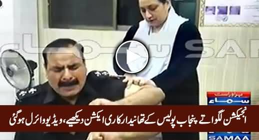 Check The Reaction of Punjab Police SHO While Taking