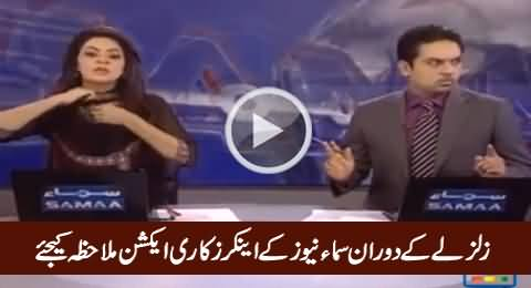 Geo News Live - Geo TV Live - WATCH Pakistan News Live ...