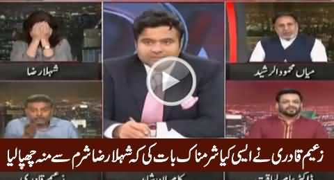 Check The Reaction of Shehla Raza on The Dirty Talk of Zaeem Qadri