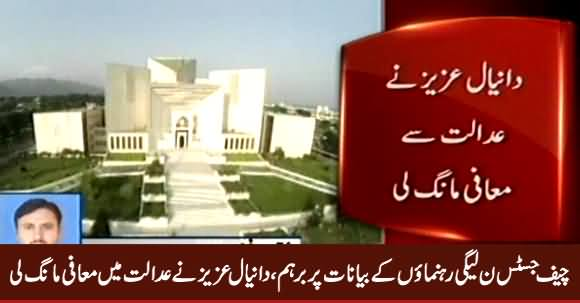 Chief Justice Angry on PMLN Leaders Statements, Daniyal Aziz Apologizes in Court