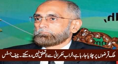 Chief Justice Anwar Zaheer Jamali Once Again Taunts Govt For Bad Governance