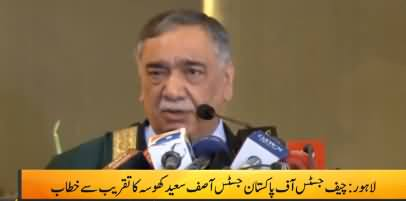 Chief Justice Asif Saeed Khosa Addresses Ceremony in Lahore - 30th March 2019