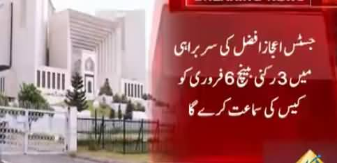 Chief Justice Forms A Bench to Hear Contempt Case Against Talal Chaudhry