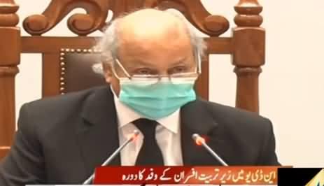 Chief Justice Gulzar Ahmad Speech In National Defence University Islamabad
