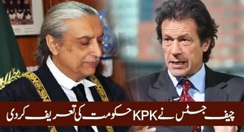 Chief Justice Jawwad S Khawaja Praising KPK Govt For Arresting Qatari Prince