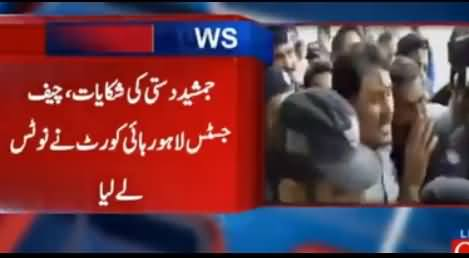 Chief Justice Lahore High Court Took Notice of Torture on Jamshed Dasti