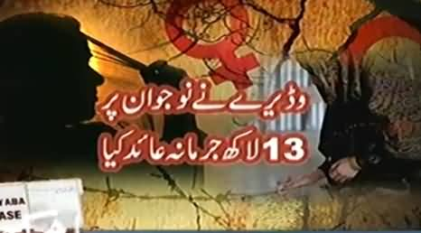 Chief Justice of Pakistan Takes Suo Motu Notice of Jacobabad Jirga