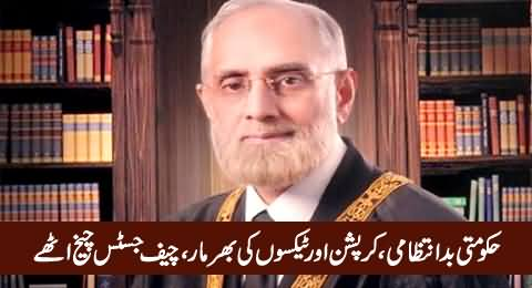 Chief Justice Once Again Bashing Govt For Corruption, Mismanagement & Taxes
