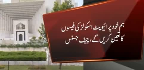 Chief Justice Orders All Private Schools to Provide Complete Details of Their School Fees