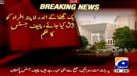 Chief Justice Orders to Present Missing Persons in Court in One Hour