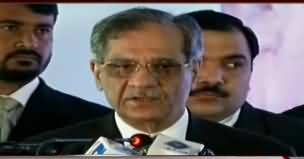 Chief Justice Saqib Nisar Addresses A Ceremony in Lahore - 5th January 2019