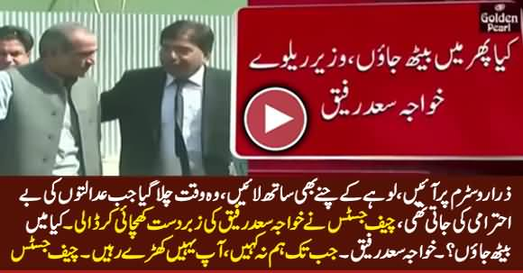 Chief Justice Saqib Nisar Badly Grills Khawaja Saad Rafique in Supreme Court