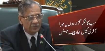Chief Justice Saqib Nisar Farewell Remarks on His Day of Retirement