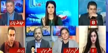 Chief Justice Saqib Nisar Has Done Irreversible Damage - Hafeezullah Niazi Bashing CJ Saqbi Nisar