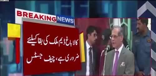 Chief Justice Saqib Nisar Hints at building Kala bagh Dam also