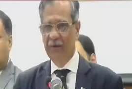 Chief Justice Saqib Nisar Speech – 28th July 2018