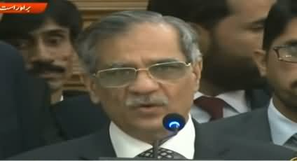 Chief Justice Saqib Nisar Speech at An Event in Quetta - 10th December 2018