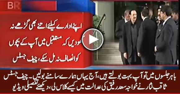Chief Justice Saqib Nisar Takes Class of Khawaja Saad Rafique in Supreme Court