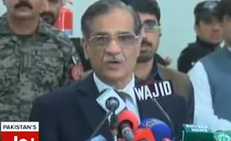 Chief Justice Saqib Nisr Addresses Ceremony in Charsadda - 20th April 2018