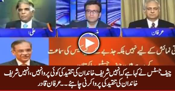 Chief Justice Should Act on Sharif Family's Criticism - Irfan Qadri