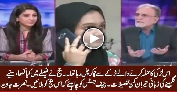 Chief Justice Should Summon LHC Judge in SC Who Decide Khadija's Case- Nusrat Javed